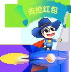 青岛网站建设
